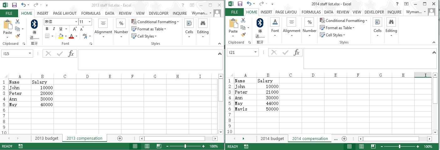 {Excel Compare Worksheets using Compare File AccessExcelTips – Workbook Vs Worksheet