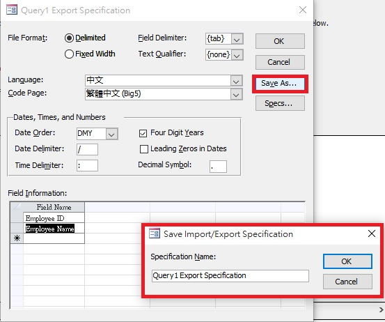 Access VBA Export all Queries to Text File 02