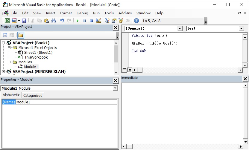 Protect VBA code with password 01