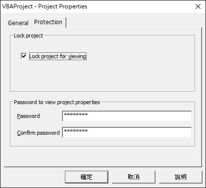 Protect VBA code with password 04