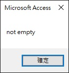 Access VBA check empty Query 02