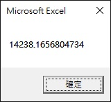 Excel VBA NPV Function