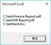 excel-select-multiple-files-02