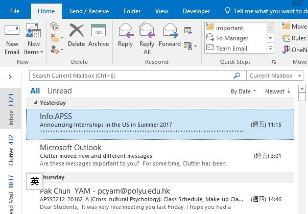 Quickly Search Email In Outlook Using Criteria