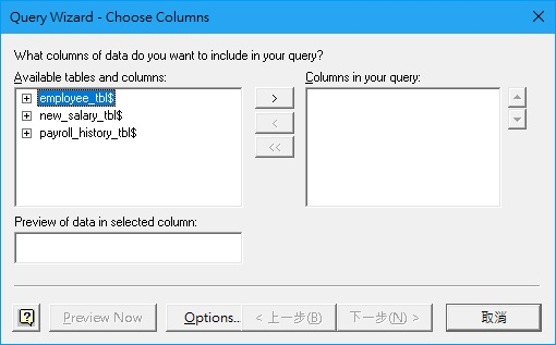 Create Excel Query and update Query
